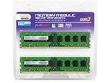 DDR3 - 1600 240pin DIMM (4GB 2枚組) W3U1600PS-4G(デスクトップ用) [増設メモリー]
