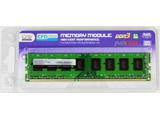 増設メモリ デスクトップ用 CFD Panram DDR3-1600 240pin DIMM 8GB D3U1600PS-8G [DIMM DDR3 /8GB /1枚]