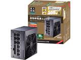 KRPW-GK550W/90+ (80PLUS GOLD認証取得/550W)