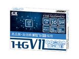 CSSD-S6i256HG7V (SSD/2.5インチ/256GB/SATA)