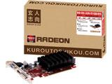 RD-R5-230-E1GB/HS