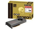 【在庫限り】 RD-RX5700-E8GB
