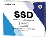 CSSD-S6M256CG3VZ (SSD/2.5インチ/256GB/SATA)