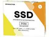 CSSD-S6M512CG3VZ (SSD/2.5インチ/512GB/SATA)