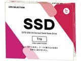 【在庫限り】 CSSD-S6M01TCG3VZ (SSD/2.5インチ/1TB/SATA)