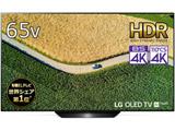 地上・BS・110度CSデジタル 4K内蔵 有機ELテレビ OLED65B9PJA [65V型 /4K対応 /BS・CS 4Kチューナー内蔵] 【買い替え10800pt】
