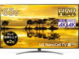 地上・BS・110度CSデジタル 4K内蔵 液晶テレビ 65SM9000PJB [65V型 /4K対応 /BS・CS 4Kチューナー内蔵] 【買い替え10800pt】