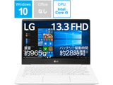 ノートPC LG gram 13Z990-GA55J ホワイト [Core i5・13.3インチ・SSD 256GB・メモリ 8GB]