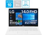 ノートPC LG gram 14Z990-GA55J ホワイト [Core i5・14.0インチ・SSD 256GB・メモリ 8GB]