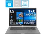 ノートPC LG gram 17Z990-VA76J ダークシルバー [Core i7・17.0インチ・SSD 512GB・メモリ 8GB]