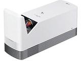 ホームプロジェクター 超短焦点モデル HF85LS ホワイト