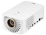 ホームプロジェクター 超短焦点モデル HF60LS ホワイト