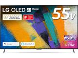 有機ELテレビ  ブラック OLED55GXPJA [55V型 /4K対応 /BS・CS 4Kチューナー内蔵 /YouTube対応] 【買い替え10000pt】