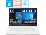 14Z90N-VR51J1 ノートパソコン gram ホワイト [14.0型 /intel Core i5 /SSD:256GB /メモリ:8GB /2020年2月モデル]