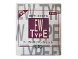 ワープロ用 タイプEWリボンカセット(黒・5個入) DEW-BK5PC