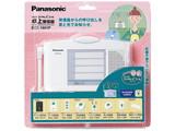 小電力型ワイヤレスコール 卓上受信器(受信4表示付) ECE1601P