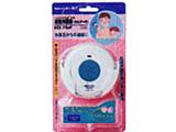 小電力型ワイヤレスコール ワイヤレス浴室発信器(ホルダー付) ECE1704P