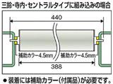 スチールローラー φ57×1.4t W300 S付 VL57W300