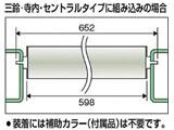 スチールローラー φ60.5×2.3t W500 S付 VL605W500