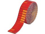 キャットアイ レフテープ 50mm×2.5m 赤 RR-1-R