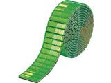 キャットアイ レフテープ 50mm×2.5m 緑 RR-1-G