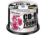 SR80PP50 CD-R(700MB/48倍速対応/50枚/ホワイトプリンタブル)