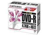1〜16倍速対応 データ用DVD-Rメディア (4.7GB・10枚) DHR47JPP10