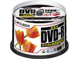 録画用DVD-R 1-16倍速 50枚 CPRM対応【インクジェットプリンタ対応】VHR12JPP50