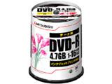 DHR47JPP100 データ用DVD-R(100枚/16倍速対応/4.7GB/ホワイトプリンタブル/スピンドルケース)