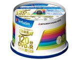 VHR12JP50V4(録画用DVD-R/16倍速/4.7GB/CPRM対応/50枚/ホワイトプリンタブル) [EU RoHS指令準拠]