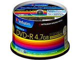 1〜16倍速対応 データ用DVD-Rメディア CPRM付(4.7GB・50枚) DHR47JDP50V3