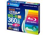 VBR260RP5V2 録画用BD-R DL(1-6倍速対応/50GB/5枚/ワイドプリンタブル)
