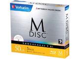 【M-DISC】 DBR50RMDP5V1 データ用BD-R DL(50GB/5枚/5mmスリムケース/インクジェットプリンタ対応)