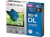 録画用 BD-R DL 1-6倍速 50GB 5枚【5mmスリムケース / インクジェットプリンタ対応】 VBR260RP5D1-B