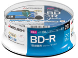 録画用BD-R 1-6倍速 25GB 20枚【スピンドル / インクジェットプリンタ対応】 VBR130RP20SD1-B