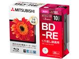 録画用 BD-RE Ver.2.1 1-2倍速 25GB 10枚【インクジェットプリンタ対応】 VBE130NP10D1-B 【ビックカメラグループオリジナル】