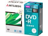 録画用 DVD-R 1-16倍速 4.7GB 10枚【5mmスリムケース / インクジェットプリンタ対応】 VHR12JP10D1-B