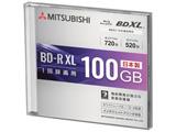 録画用BD-R XL 2-4倍速 100GB 1枚【スリムケース/インクジェットプリンタ対応】 VBR520YP1D1