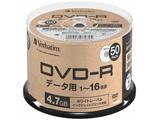データ用DVD-R 4.7GB 1-16倍速 50枚【スピンドル / インクジェットプリンタ対応】 DHR47JP50SV1-B