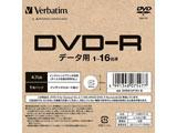 データ用DVD-R 1枚パック DHR47JP1V1-B 【ビックカメラグループオリジナル】