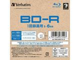 録画用BD-R 1枚パック VBR130RP1V1-B 【ビックカメラグループオリジナル】