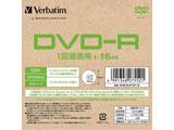 VHR12JP1V1-B 録画用DVD-R Verbatim(バーベイタム) [1枚 /インクジェットプリンター対応]