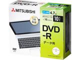 長期3年保証 データ用DVD-R 10枚パック DHR47JP10D1-B