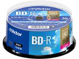 録画用BD-R スピンドル 1-6倍速 25GB 30枚 VBR130RP30SJ1 [〜30枚]