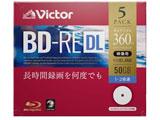 1-2倍速対応 録画用BD-RE DLメディア(50GB・5枚)インクジェットプリンタ対応 VBE260NP5J1 [〜5枚]