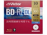 1-2倍速対応 録画用BD-RE DLメディア(50GB・10枚)インクジェットプリンタ対応 VBE260NP10J1 [〜10枚]