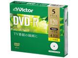 1-16倍速対応 録画用DVD-Rメディア(4.7GB・5枚)インクジェットプリンタ対応 VHR12JP5J1 [〜5枚]