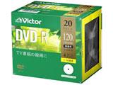 1-16倍速対応 録画用DVD-Rメディア(4.7GB・20枚)インクジェットプリンタ対応 VHR12JP20J1 [〜20枚]