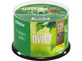 録画用DVD-R スピンドル 1-16倍速 4.7GB 50枚 VHR12JP50SJ1 [〜50枚]