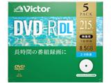 録画用DVD-R DL 2-8倍速 8.5GB 5枚 VHR21HP5J1 [〜5枚]